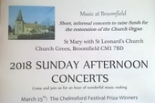 Sunday Afternoon Concerts